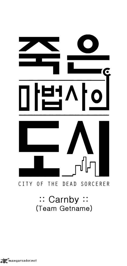 City of Dead Sorcerer 24 Page 2
