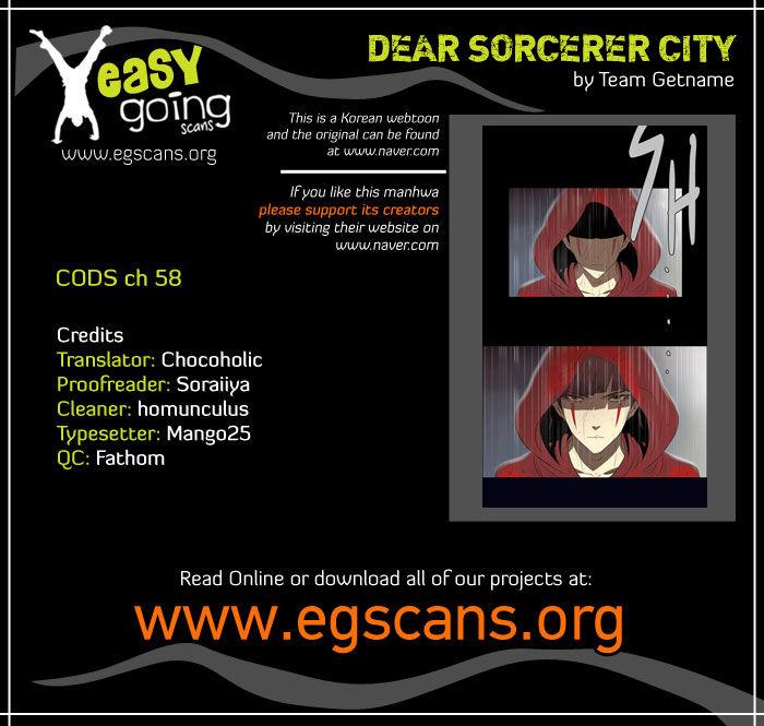 City of Dead Sorcerer 58 Page 1