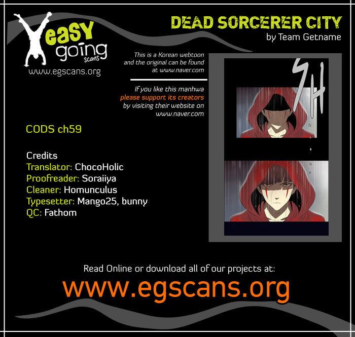 City of Dead Sorcerer 59 Page 1
