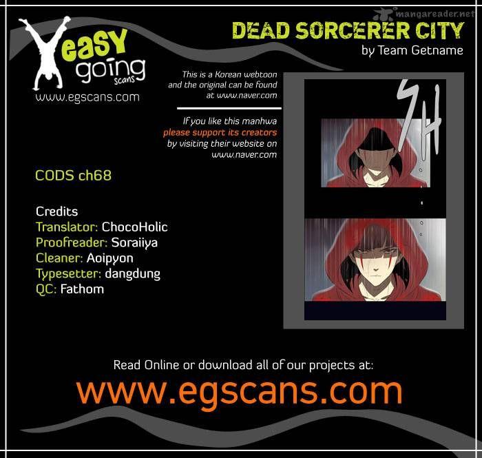 City of Dead Sorcerer 68 Page 1