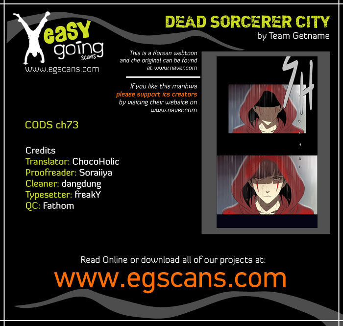 City of Dead Sorcerer 73 Page 1