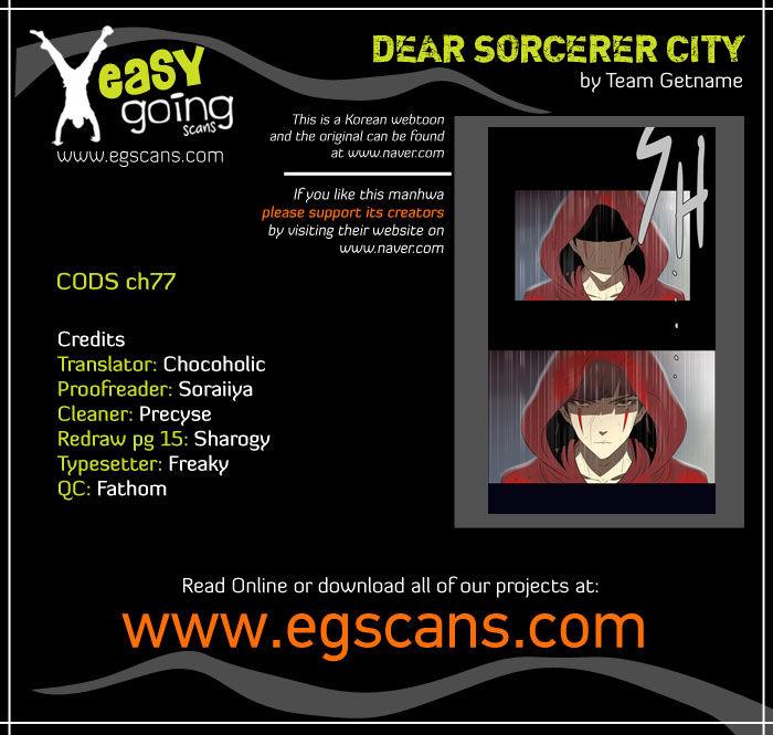City of Dead Sorcerer 77 Page 1