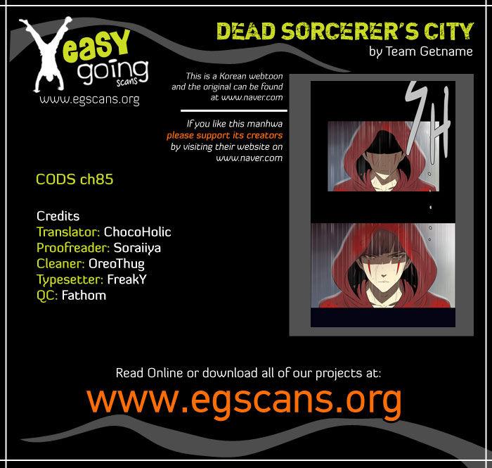 City of Dead Sorcerer 85 Page 1