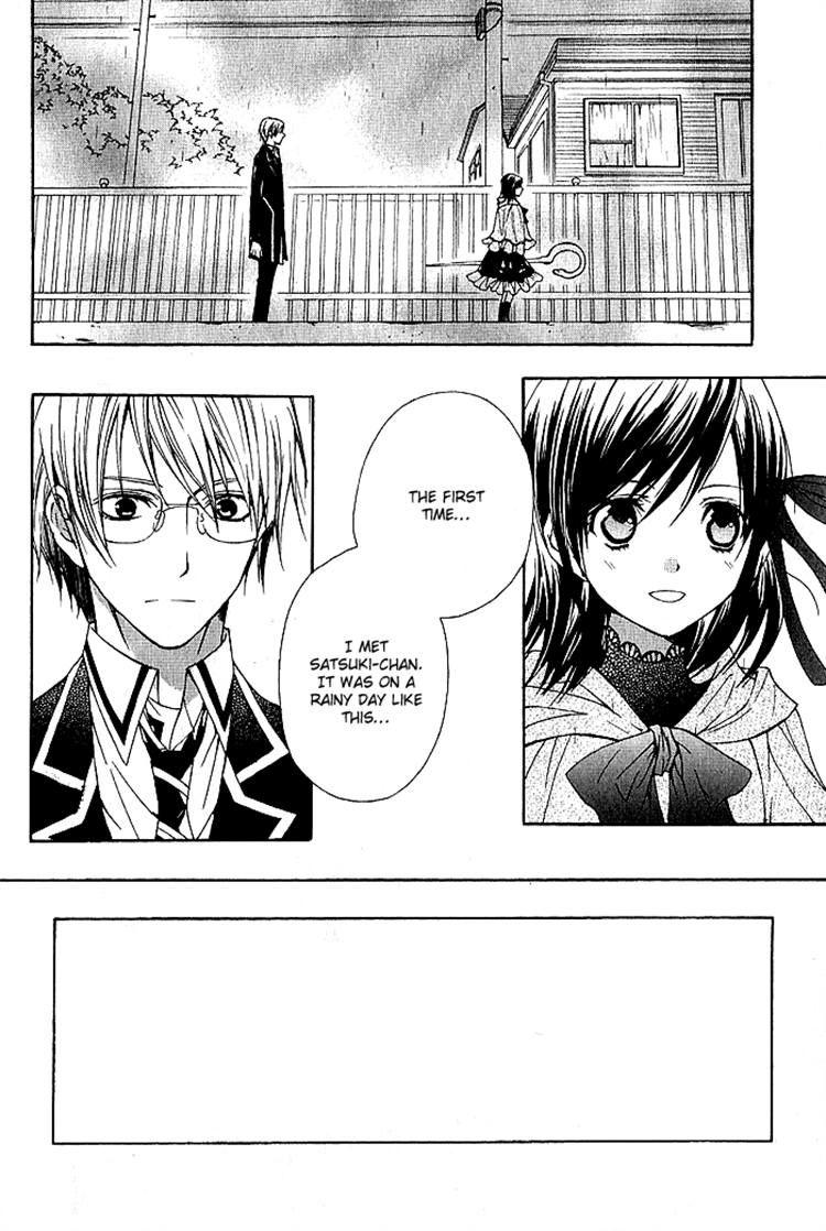 Futsumashi na Yome desu ga 4 Page 2