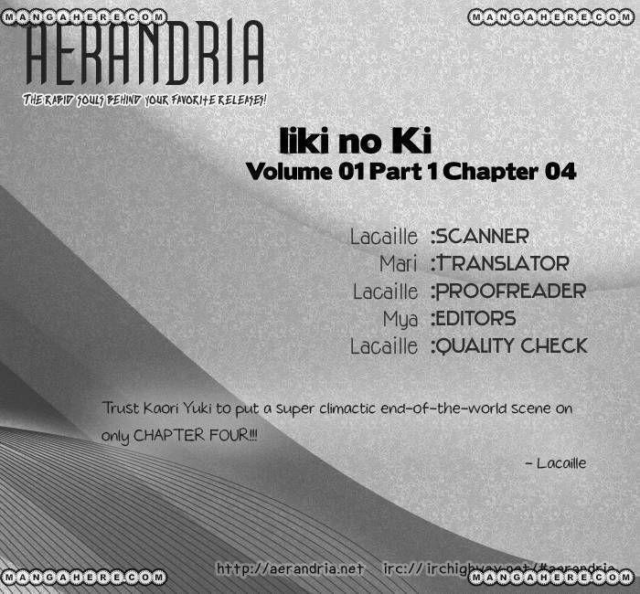 Iiki no Ki 4 Page 2
