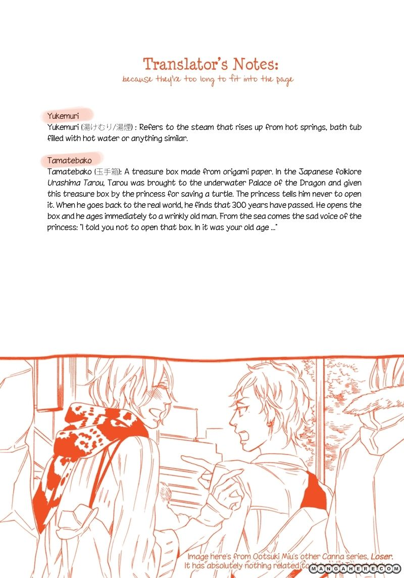 Yukemuri Tamatebako 1 Page 2