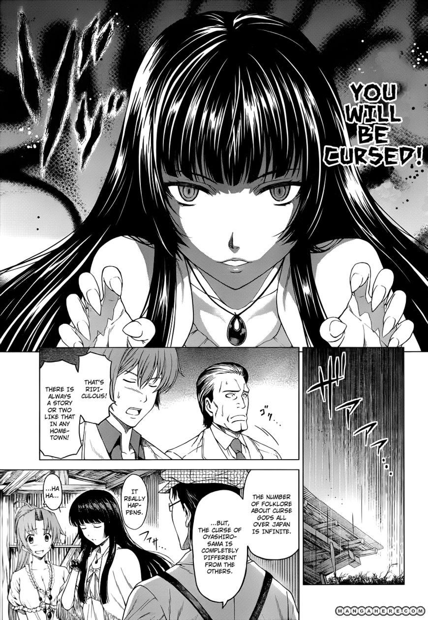 Hinamizawa Teiryuujo - Higurashi no Naku Koro ni Genten 2 Page 3
