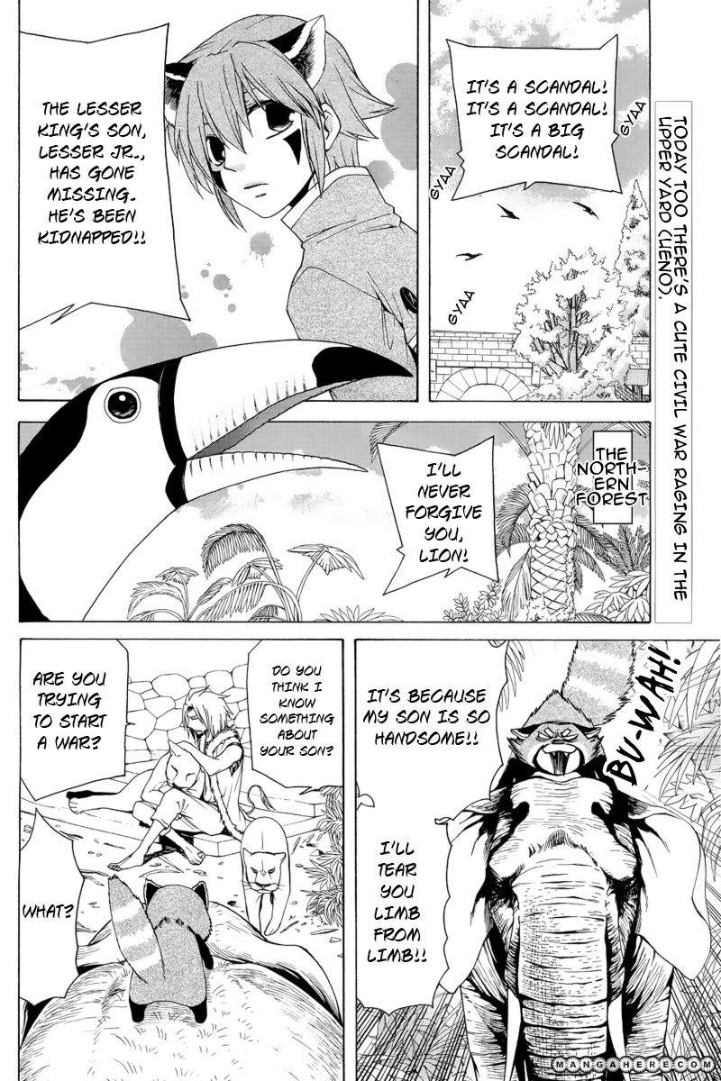 Kemono Kingdom - Zoo 2 Page 3