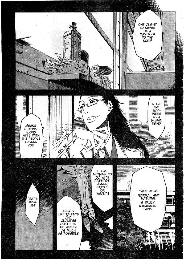 Zerozaki Soushiki's Humanity Test 1.2 Page 1