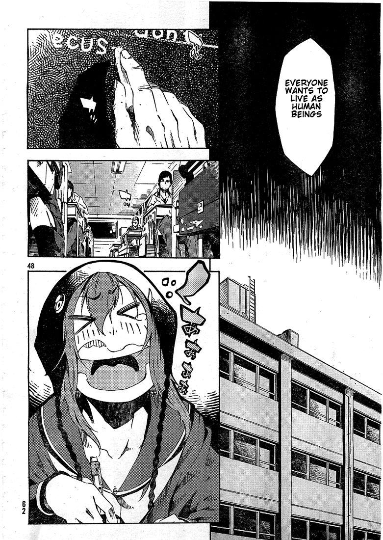 Zerozaki Soushiki's Humanity Test 1.2 Page 2