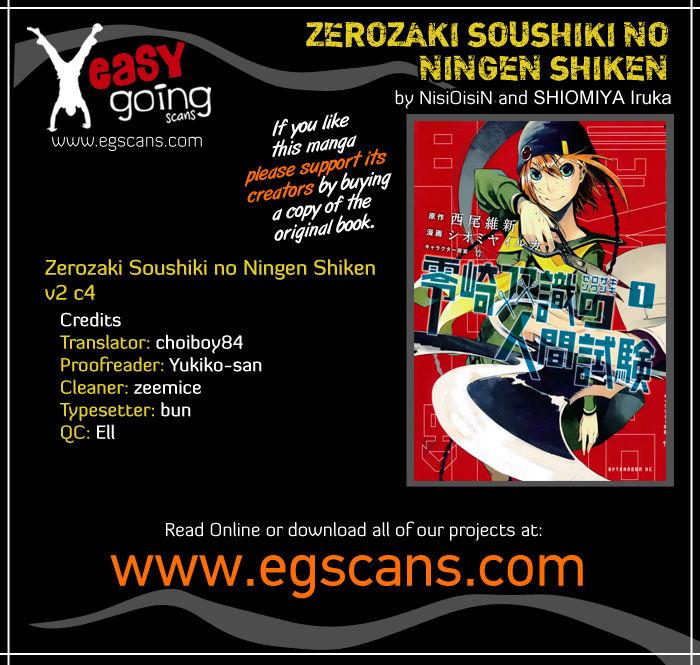 Zerozaki Soushiki's Humanity Test 4 Page 1