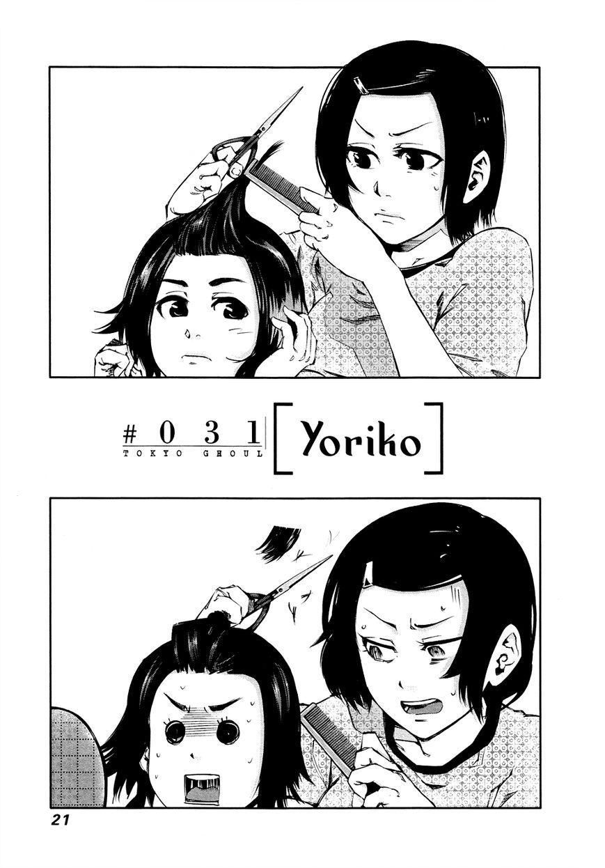 Toukyou Kushu 31 Page 2