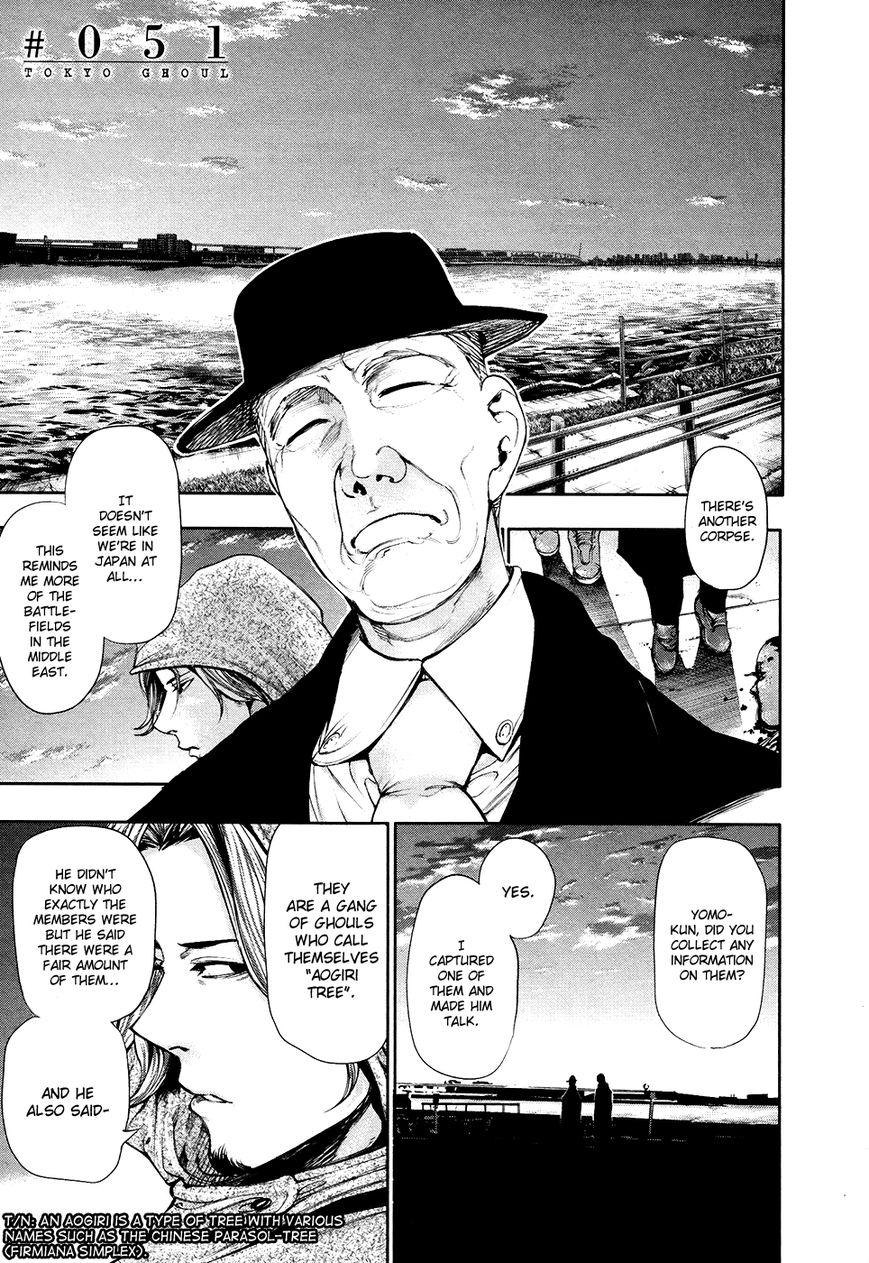 Toukyou Kushu 51 Page 2