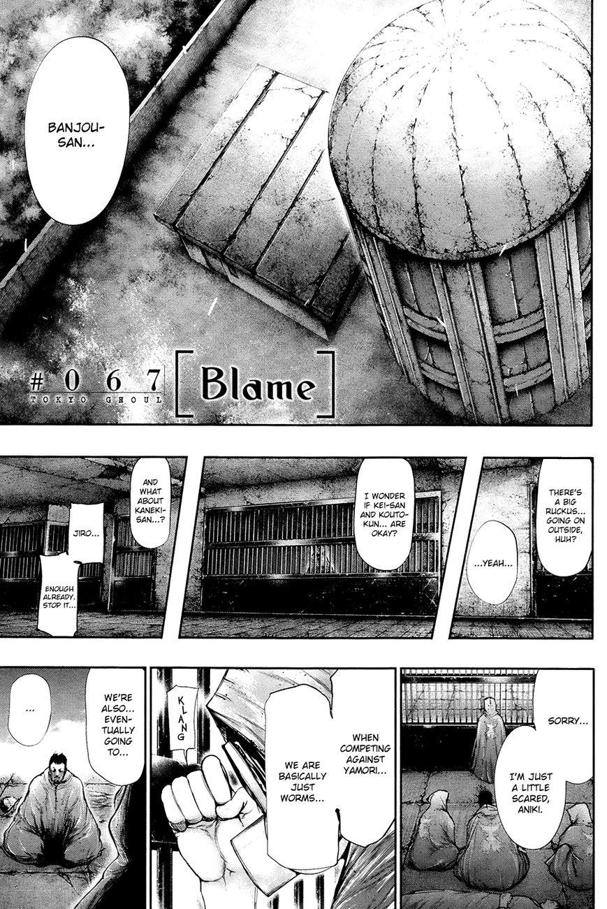 Toukyou Kushu 67 Page 2