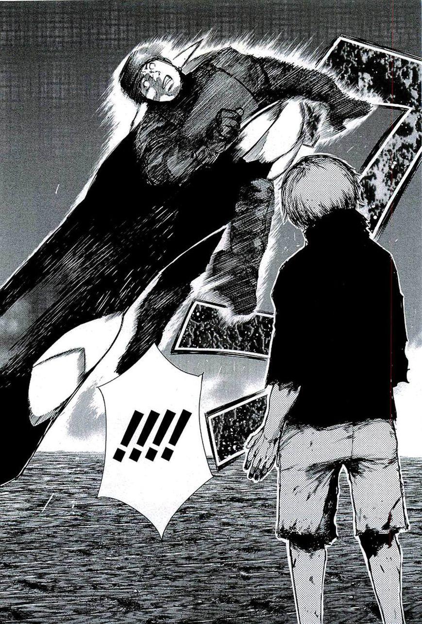 Toukyou Kushu 76 Page 2