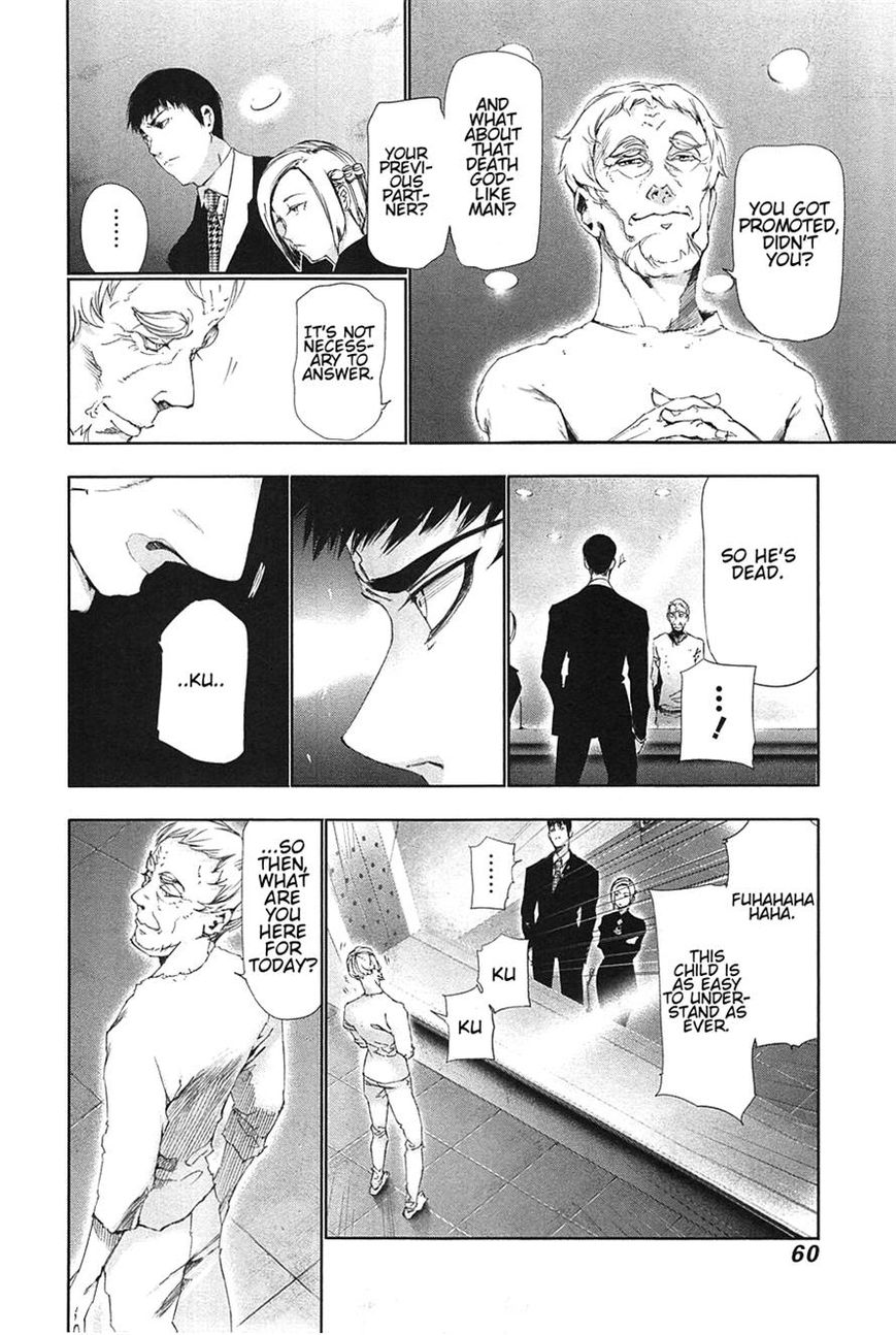 Toukyou Kushu 83 Page 2