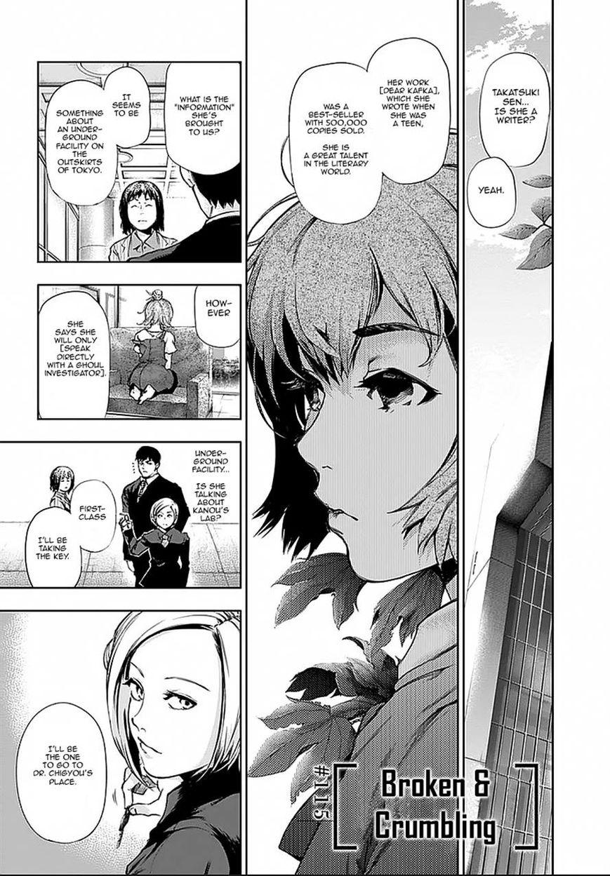 Toukyou Kushu 115 Page 1