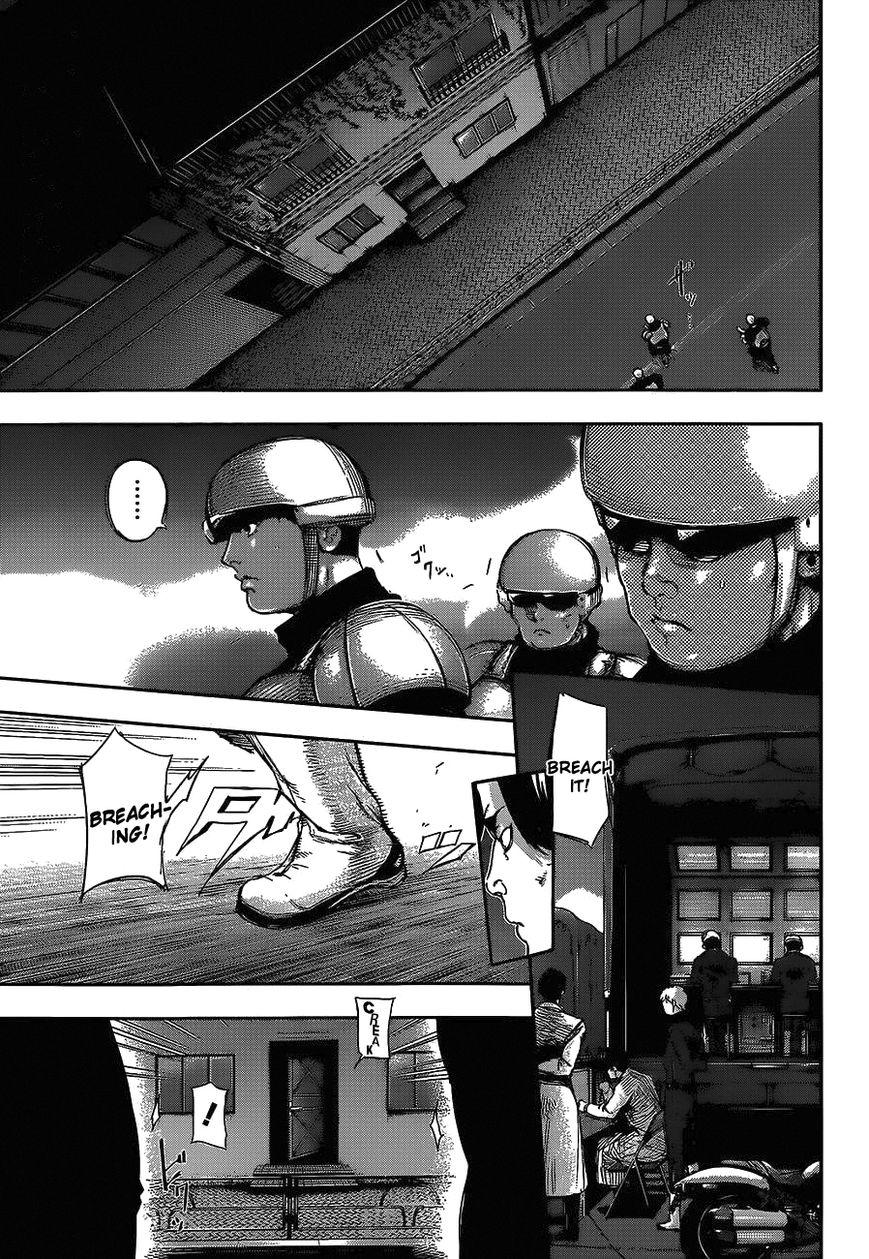 Toukyou Kushu 126 Page 1
