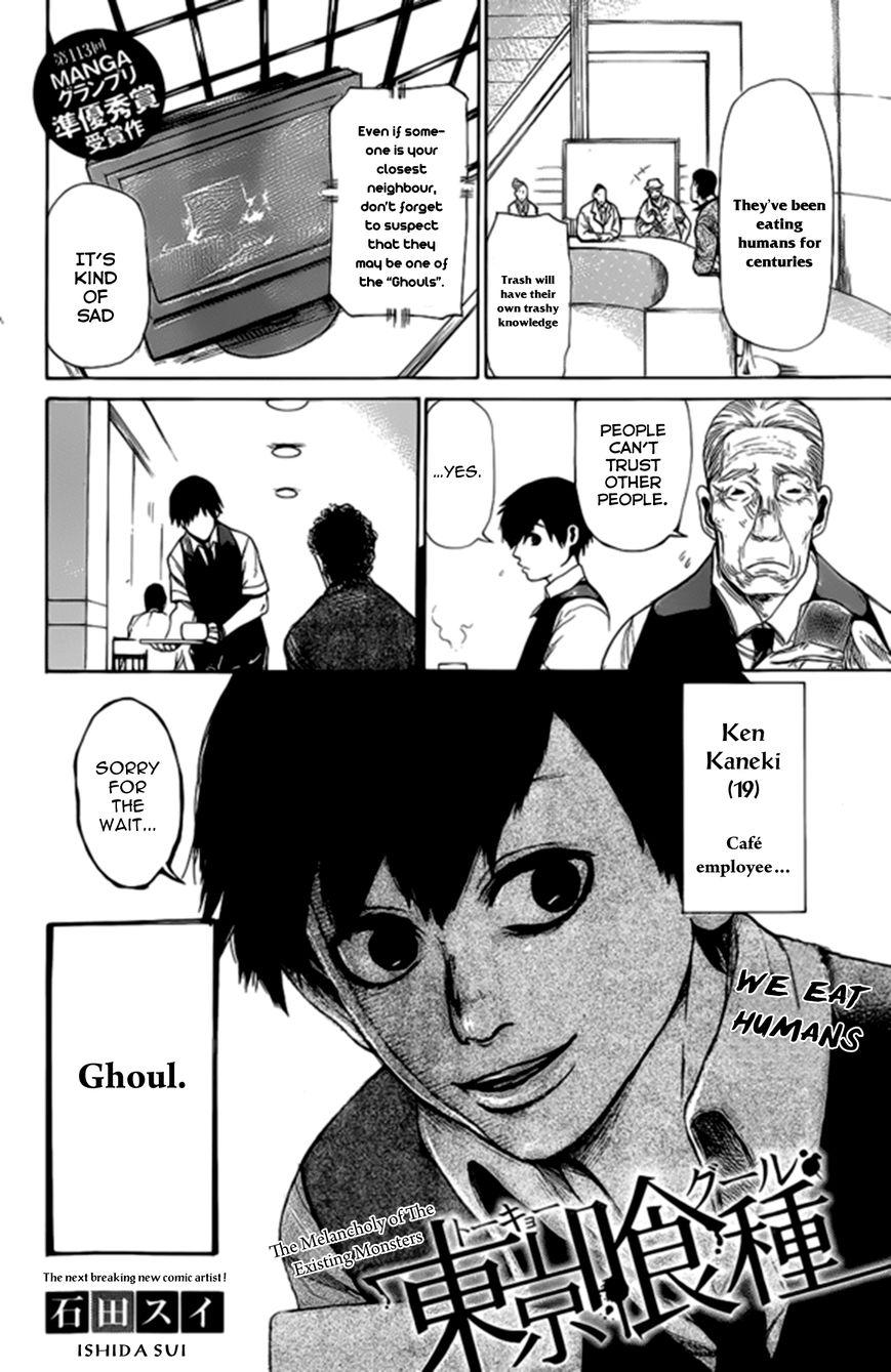 Toukyou Kushu 143.5 Page 2