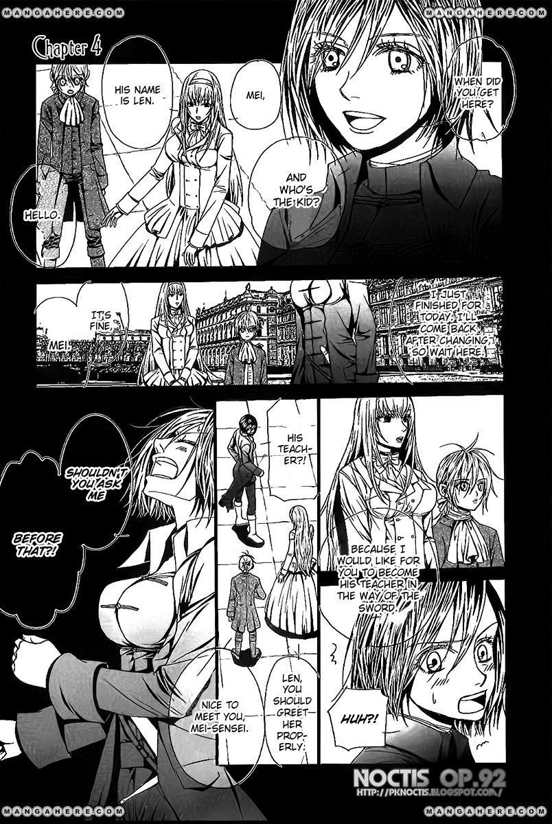 Aku no Meshitsukai 4 Page 2