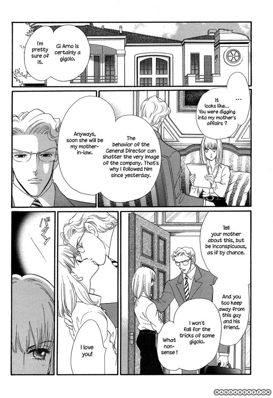 Gigolo (SAITOU Chiho) 1.2 Page 4