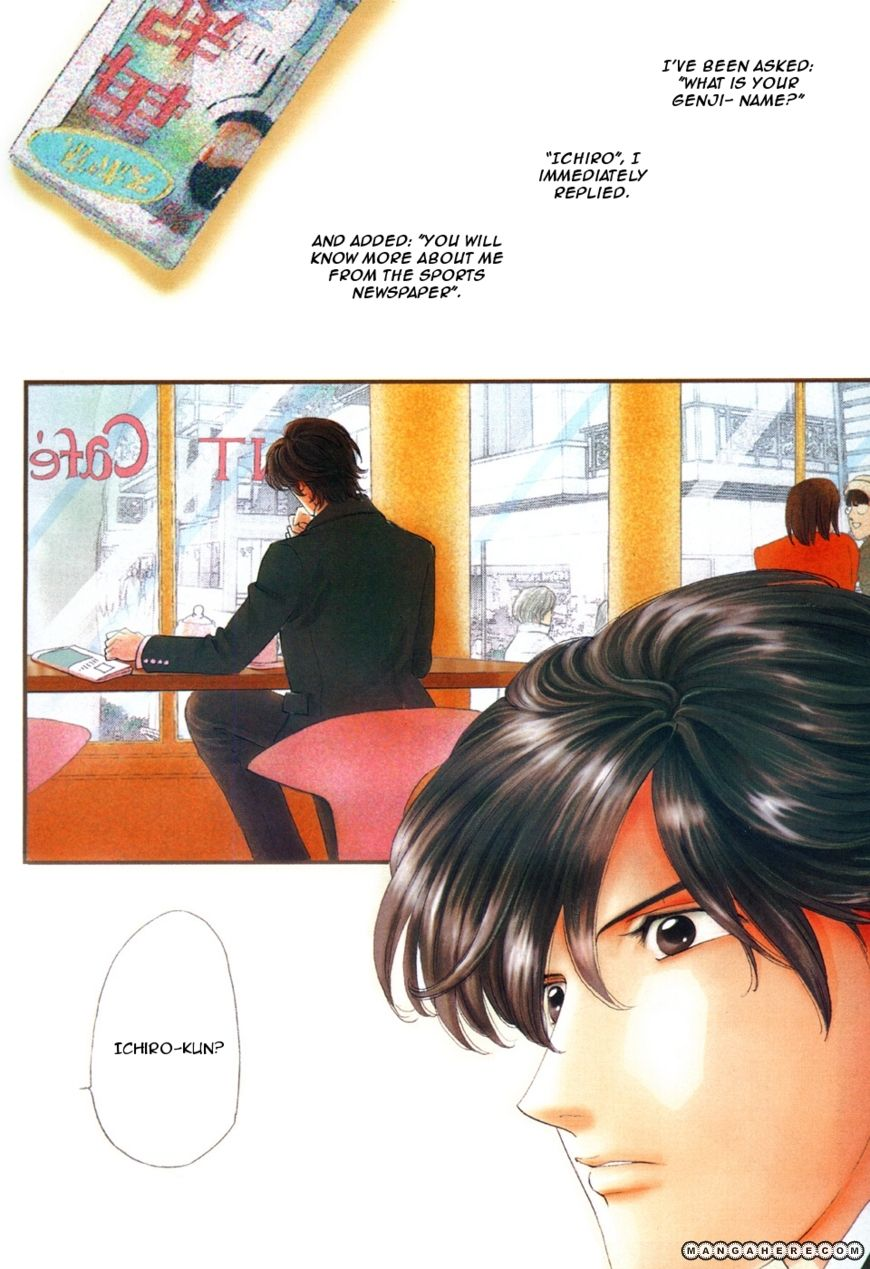 Gigolo (SAITOU Chiho) 2 Page 3