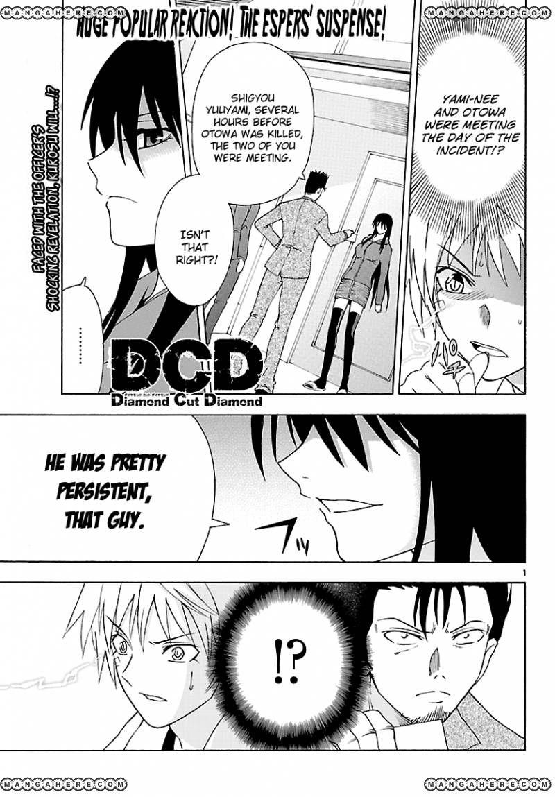 Diamond Cut Diamond 5 Page 1