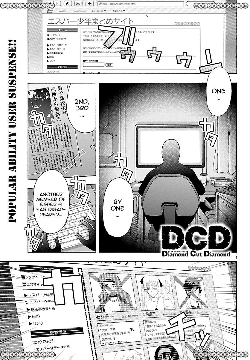 Diamond Cut Diamond 10 Page 1