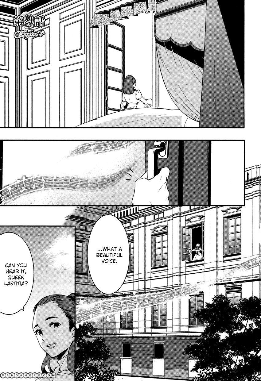 Shounen Oujo 9 Page 2