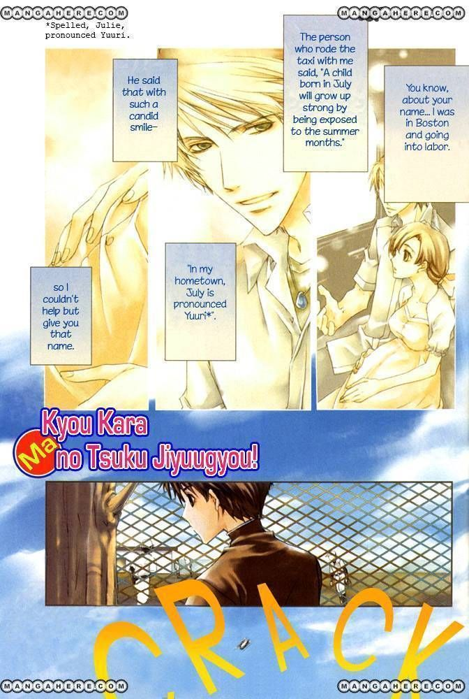 Kyou Kara Maou 1 Page 2