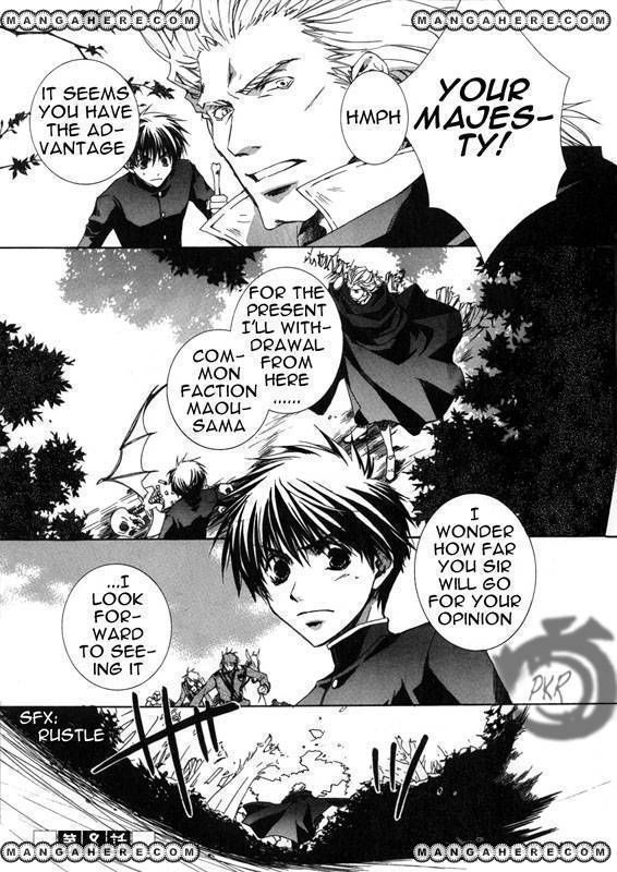 Kyou Kara Maou 8 Page 1