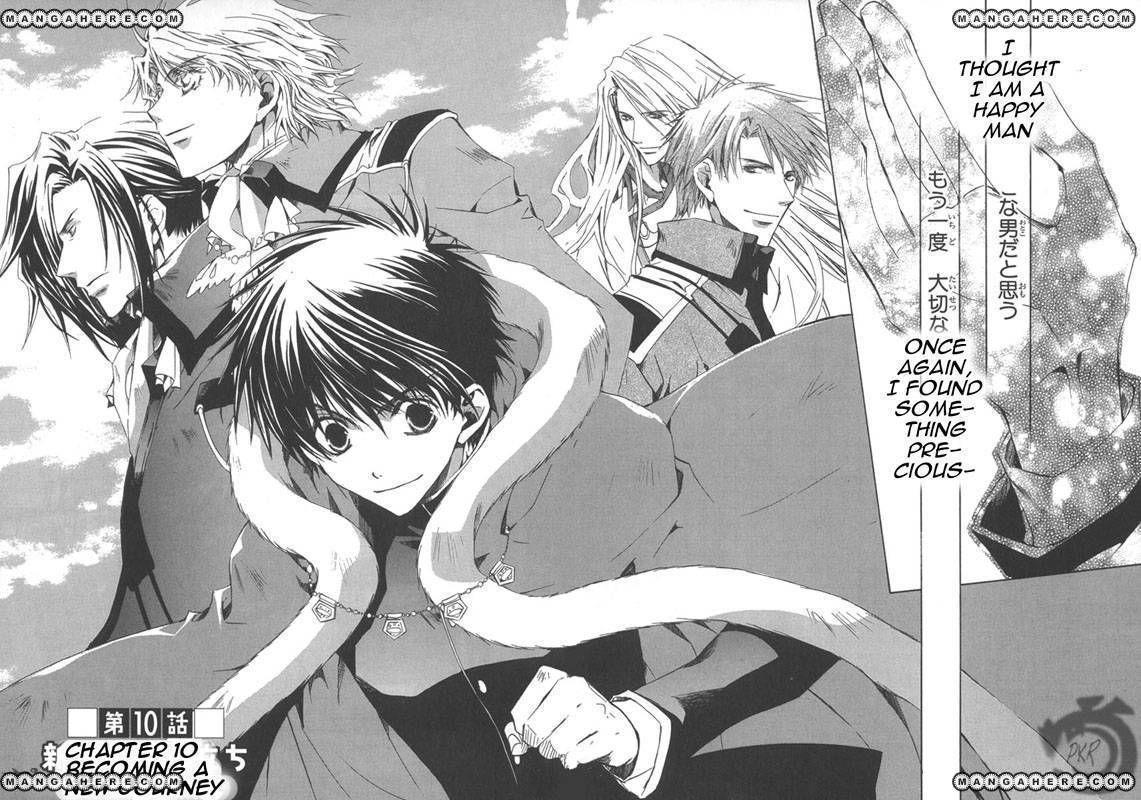 Kyou Kara Maou 10 Page 2