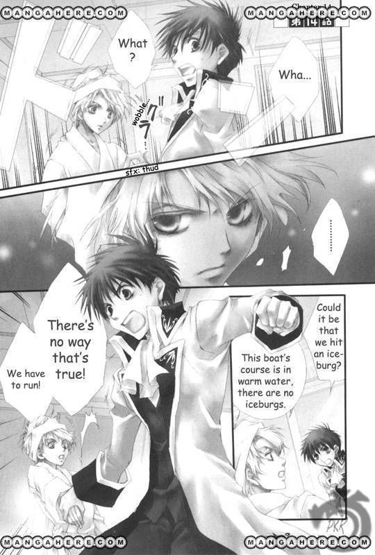 Kyou Kara Maou 14 Page 1
