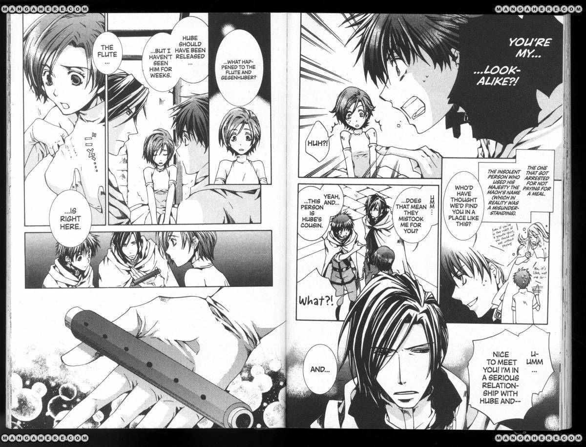 Kyou Kara Maou 29 Page 3