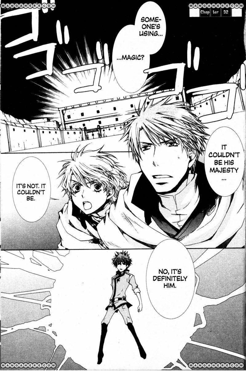Kyou Kara Maou 32 Page 1