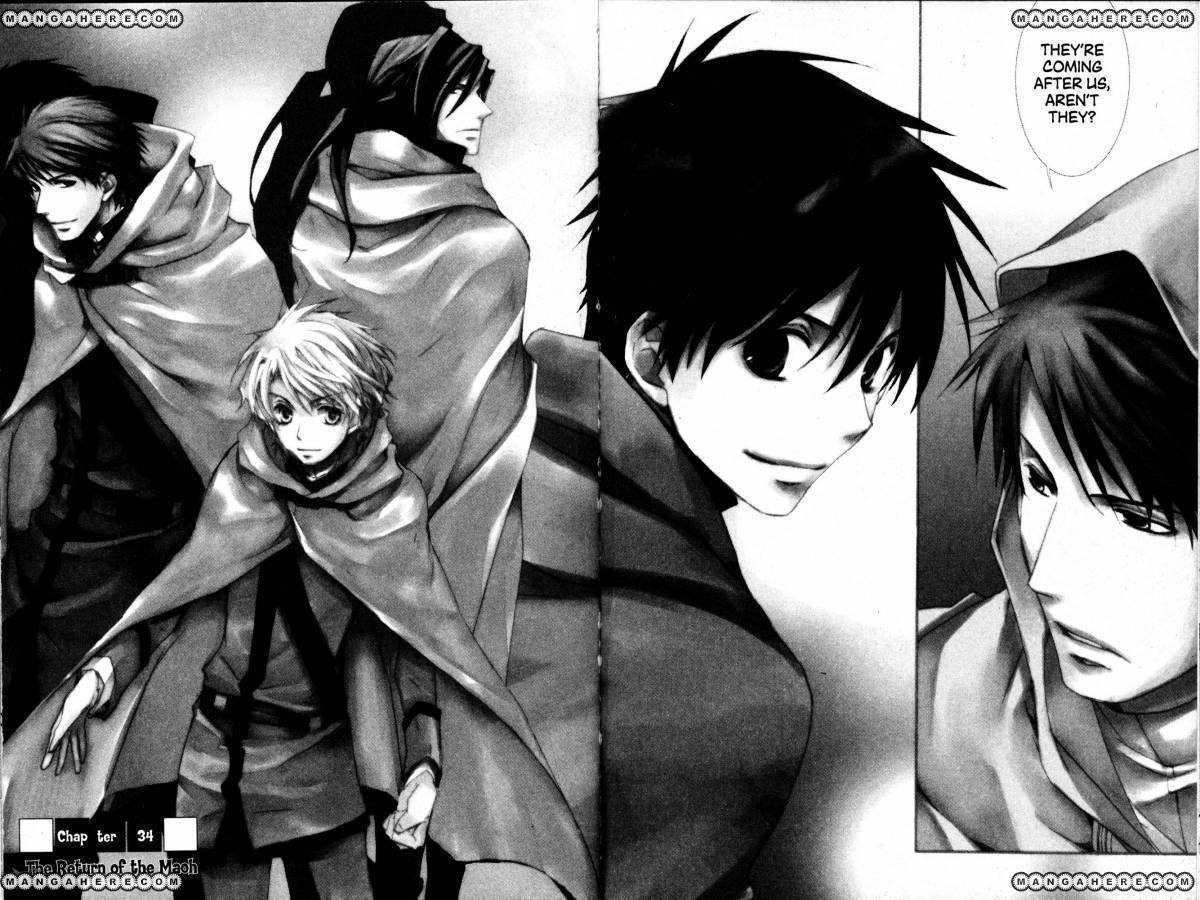 Kyou Kara Maou 34 Page 2