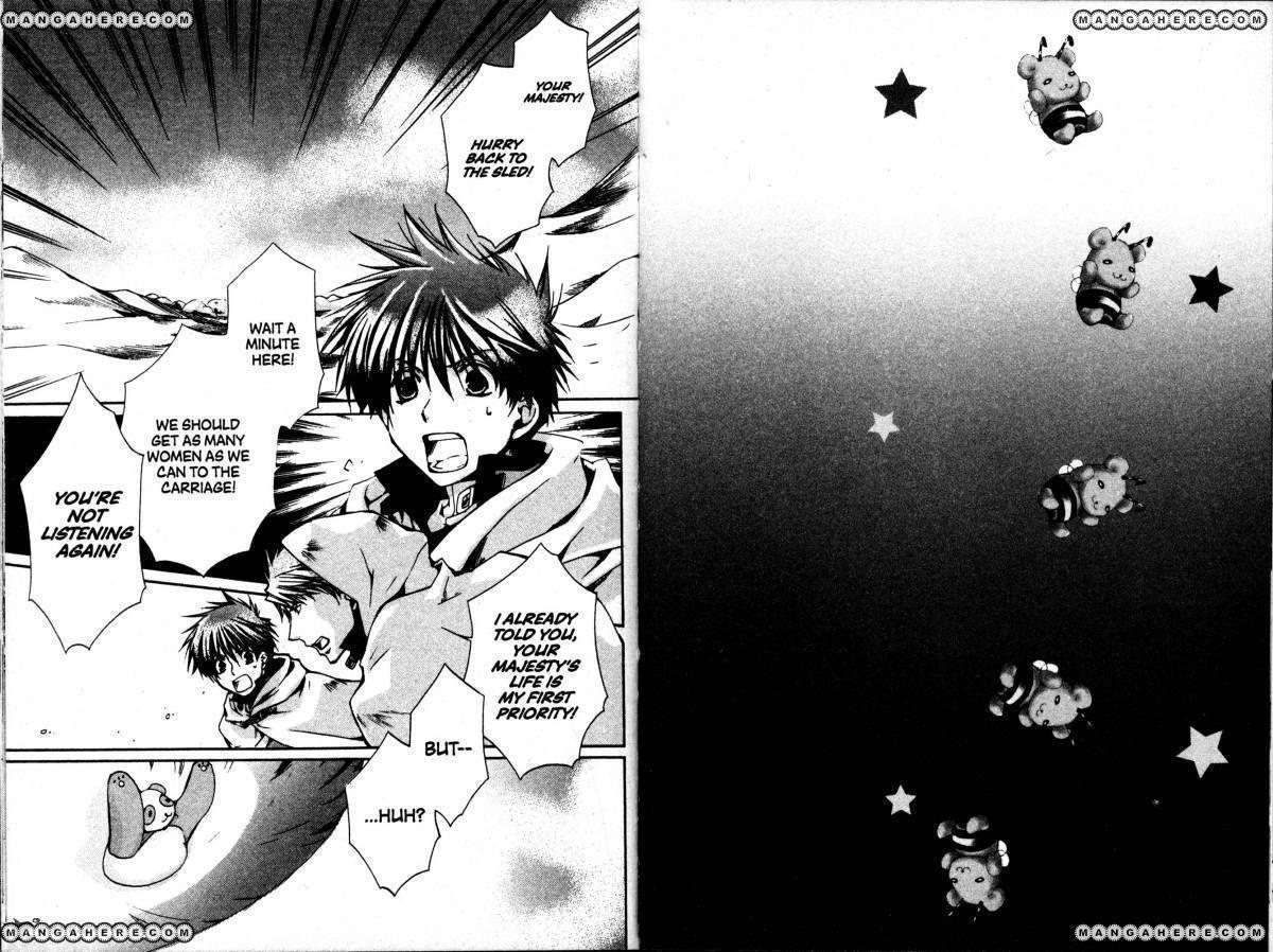Kyou Kara Maou 34 Page 3