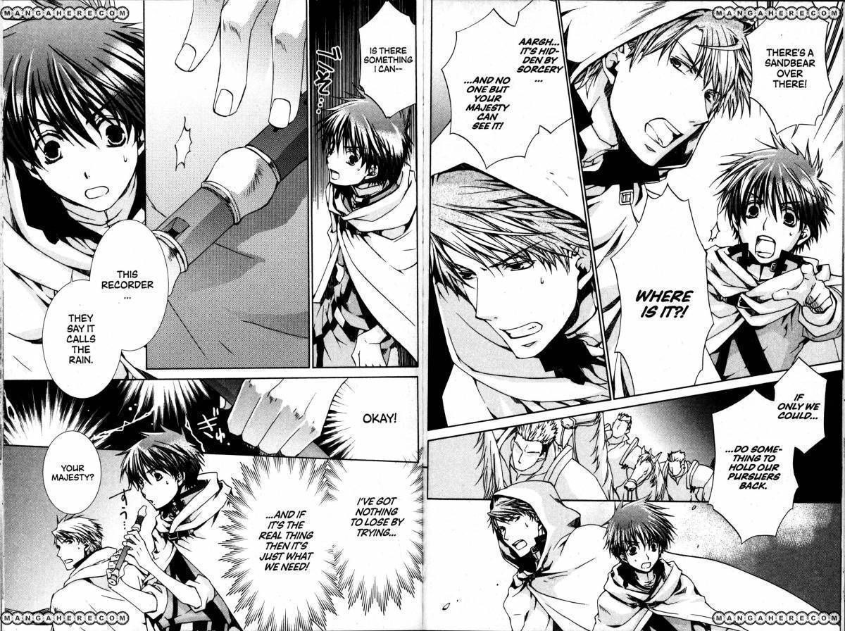 Kyou Kara Maou 34 Page 4