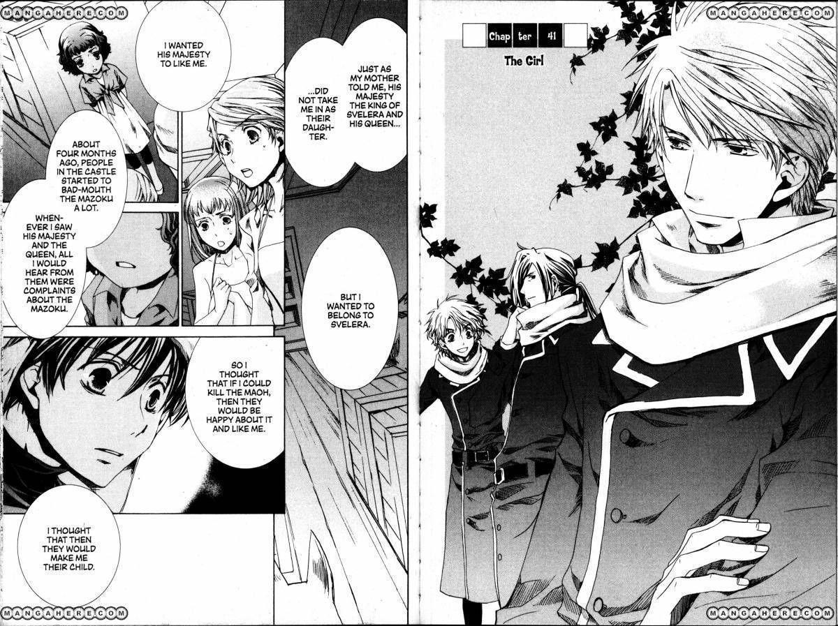 Kyou Kara Maou 41 Page 2