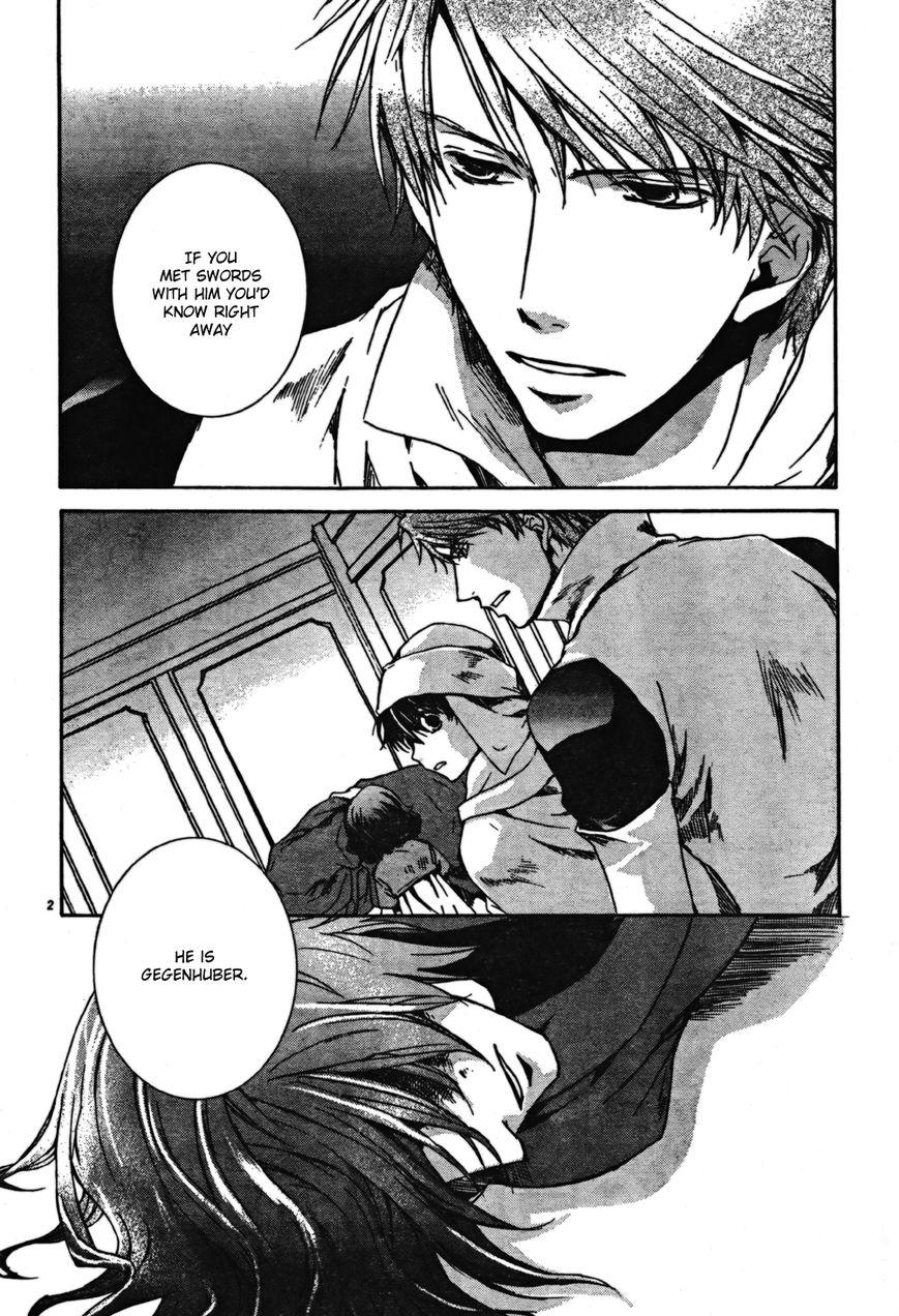 Kyou Kara Maou 43 Page 2