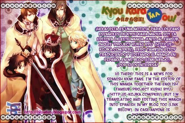 Kyou Kara Maou 50 Page 1