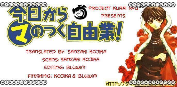 Kyou Kara Maou 50 Page 2