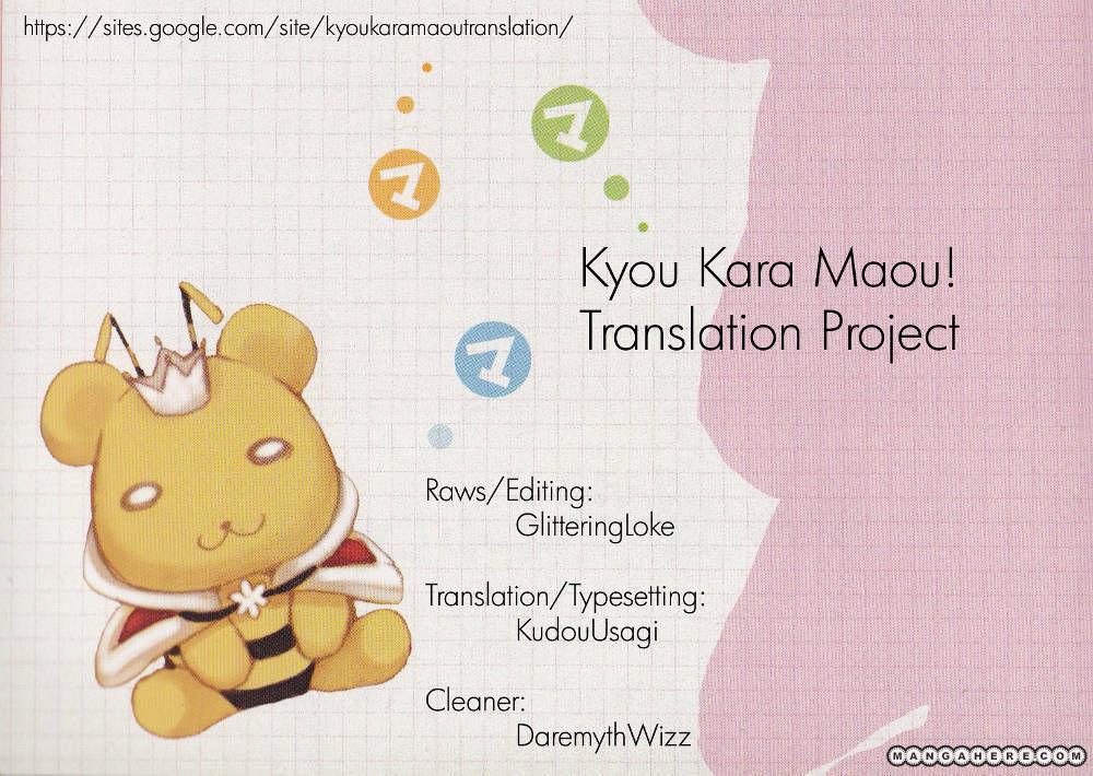 Kyou Kara Maou 52 Page 1