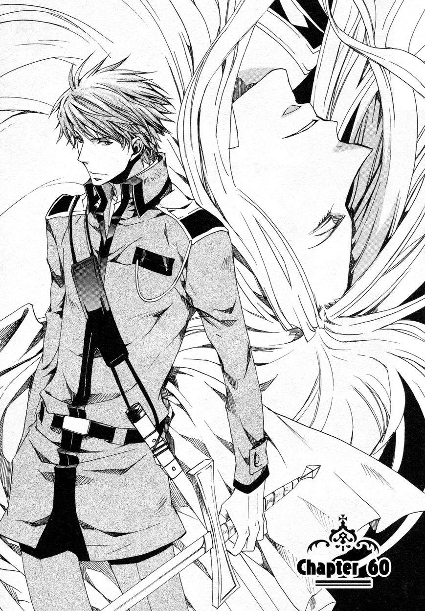 Kyou Kara Maou 60 Page 2