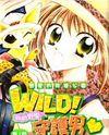 Wild Damon