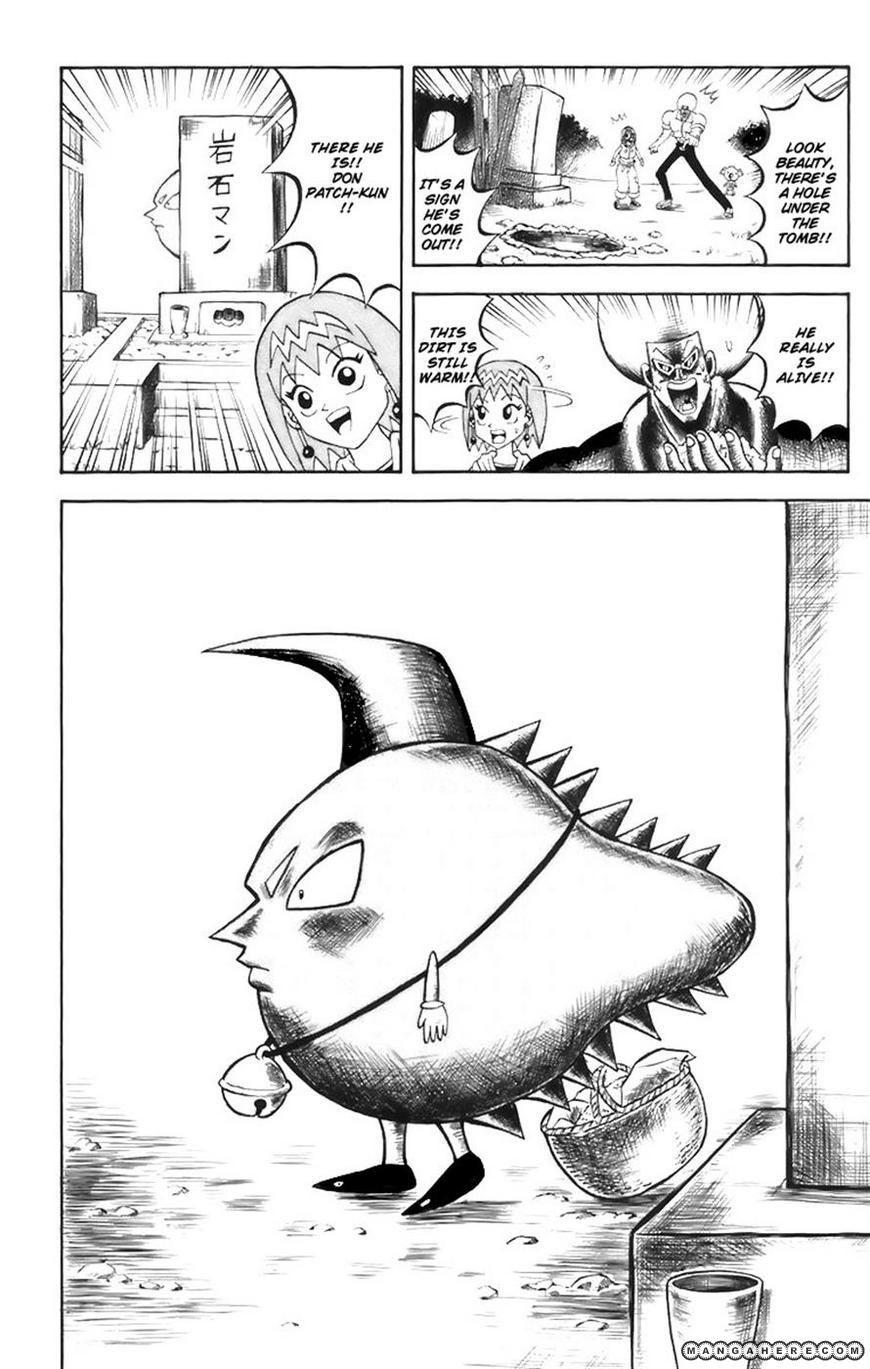 Shinsetsu Bobobo Bo Bo Bobo 2 Page 4