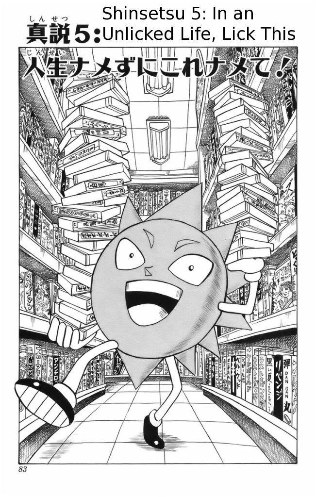 Shinsetsu Bobobo Bo Bo Bobo 5 Page 1