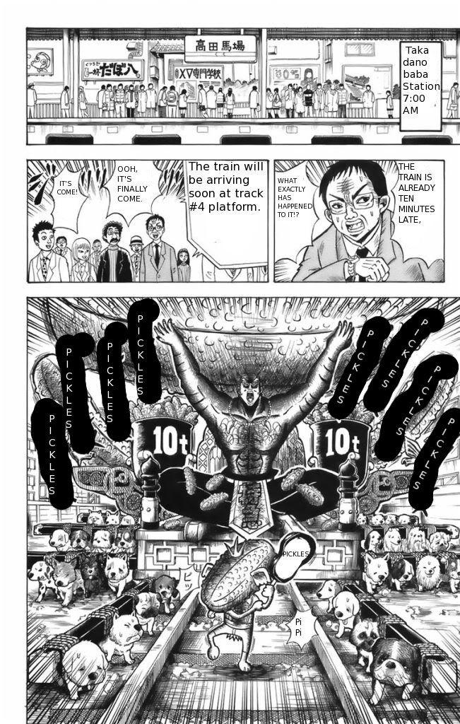 Shinsetsu Bobobo Bo Bo Bobo 8 Page 2