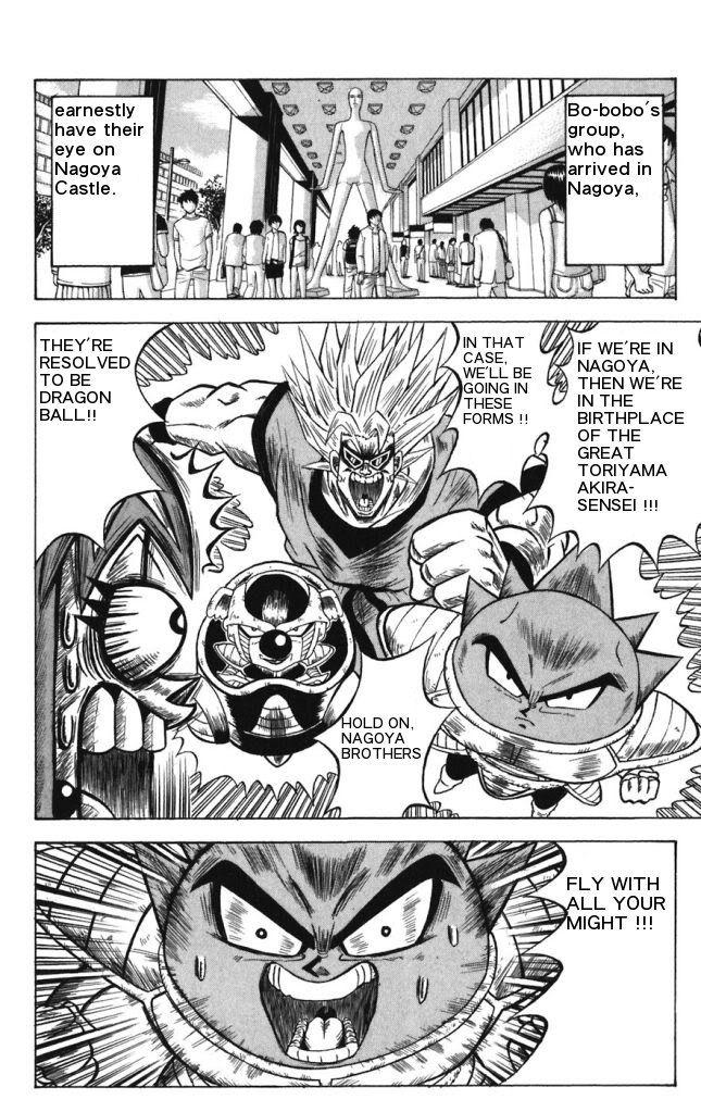 Shinsetsu Bobobo Bo Bo Bobo 22 Page 2