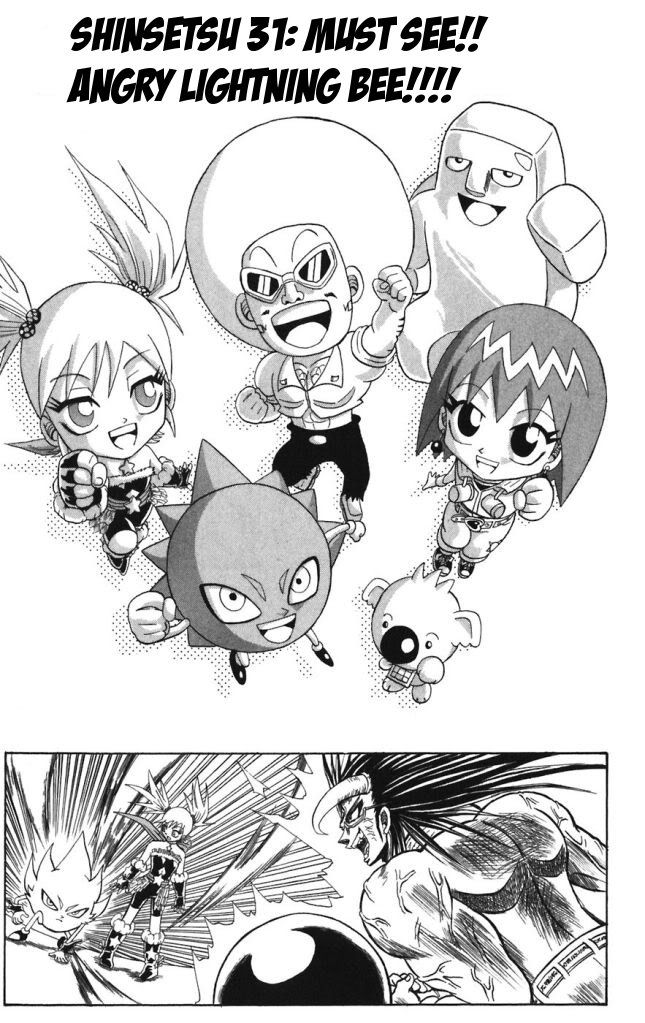 Shinsetsu Bobobo Bo Bo Bobo 31 Page 1
